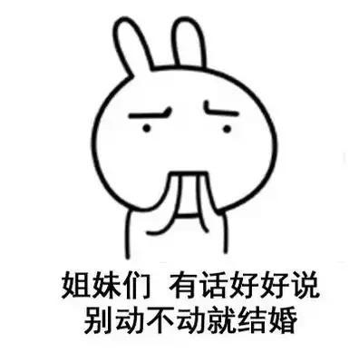 动漫 简笔画 卡通 漫画 手绘 头像 线稿 396_400