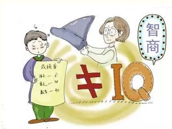 18岁智商115_100~115属于正常智商,智商超过130的孩子属于智力超常,达到160的是