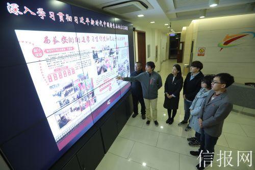 西城区通过展板及电子屏幕宣传十九大会议精神