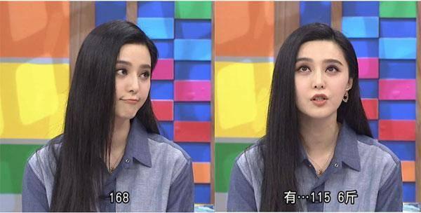 刘涛公开真实体重震惊网友