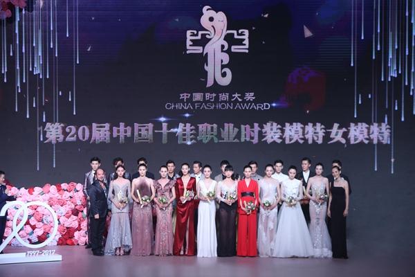 开启新时代的狂欢中国国际时装周2018春夏系列圆满落幕