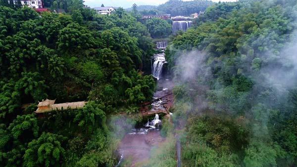 长宁双河风景区