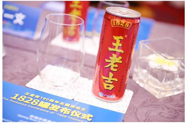 """""""新时代""""下的中国符号,《财富》论坛前夕王老吉1828罐图片"""
