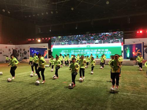 获奖作品进行展示,同时通过舞台效果,集中展现了校园足球创新的教学和