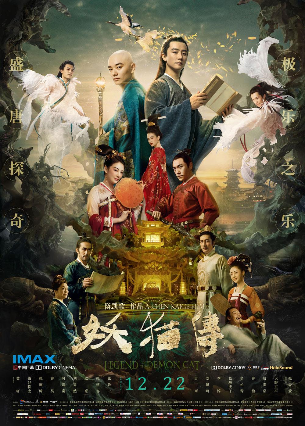 相对来说,由刘昊然,欧豪饰演的白鹤少年,出场方式则