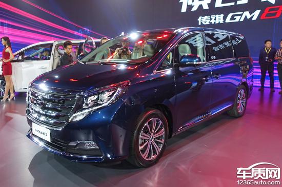 广汽传祺GM8上市 售价17.68-25.98万元