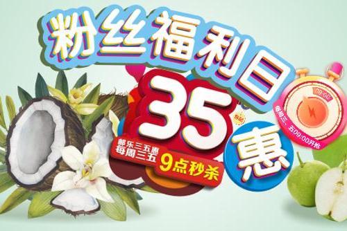 好评爆表!泰国椰青6个装只卖39.9元,卖脱销的网...