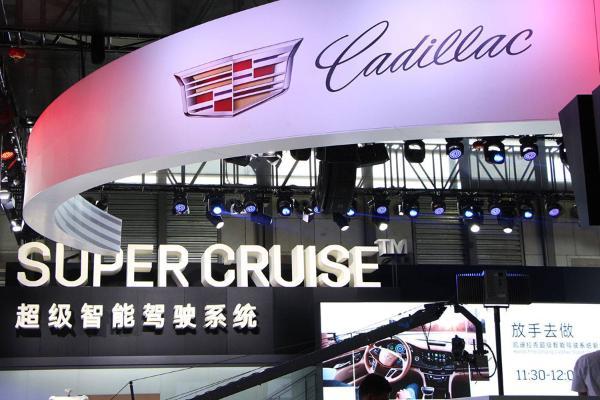 """有条件的""""解放双手"""",凯迪拉克Super Cruise比特斯拉Autopilot强?"""
