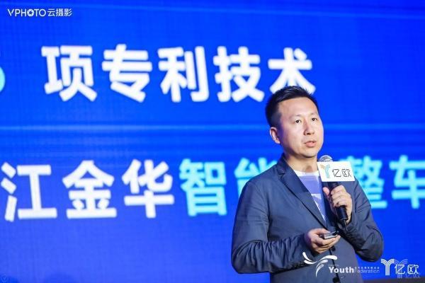 零跑副总裁赵刚:零跑AI芯片已启动,量产车明年1季度将逐步交付