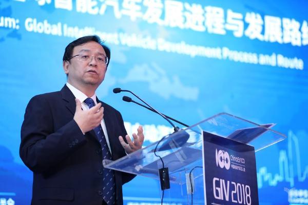 比亚迪董事长王传福:构建开放式智慧生态,迈入智能汽车新时代