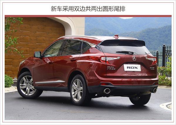 讴歌全新RDX将于今日预售 或将于广州车展上市