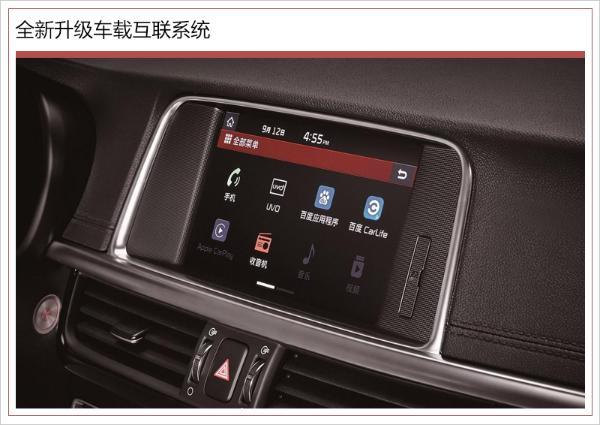 起亚K5 Pro于11月11日上市 换新前脸/搭车载互联