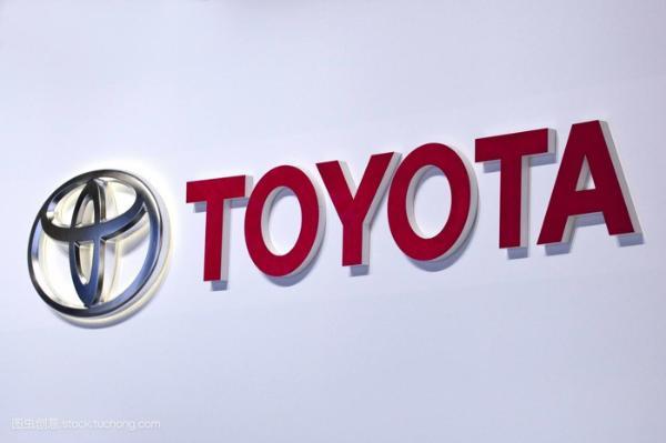 丰田、TRI-AD和东京海上日动成立商业联盟 助力先进自动驾驶技术