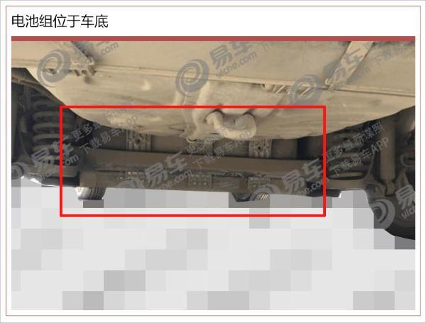 曝吉利全新纯电动轿车谍照 将于广州车展亮相