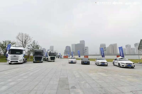 6家智能驾驶企业落户相城 苏州打造全省首个智能驾驶路测示范区