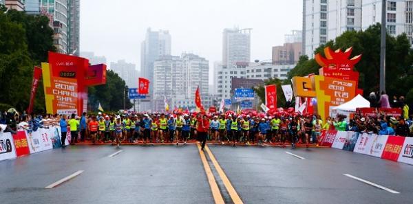 广汽三菱•2018长沙国际马拉松赛正式开跑