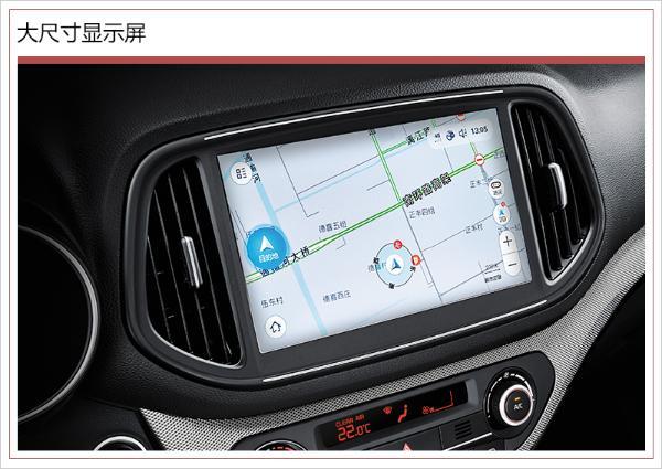 起亚KX3 EV内饰发布 中控大屏/液晶仪表一应俱全