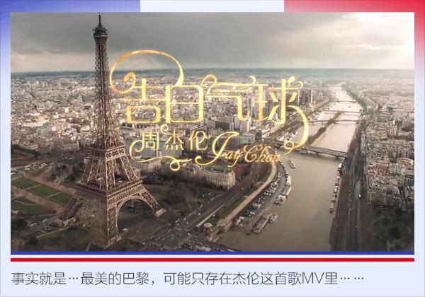 """在法国巴黎开辆""""小货车""""是种什么样的体验? 说到巴黎,你想起啥? 如此浪漫的城市,需要一辆""""小货车""""的点缀"""