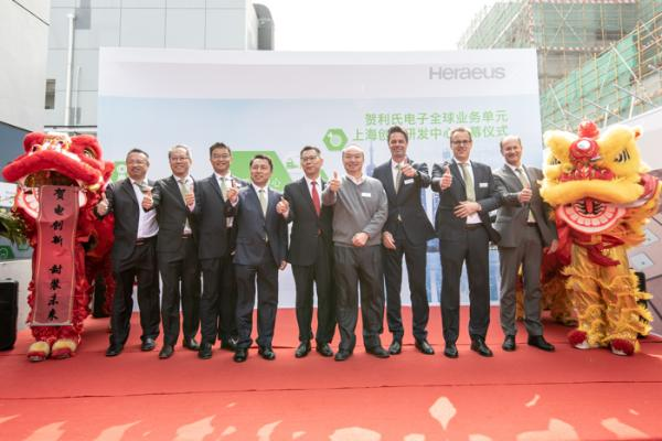 紧抓中国汽车电子市场机遇!贺利氏电子上海创新研发中心开幕
