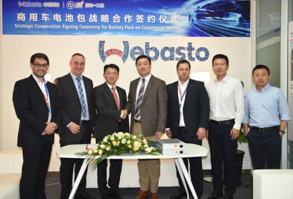 伟巴斯特与万向一二三签署战略合作协议 将在商用车动力电池领域开展合作