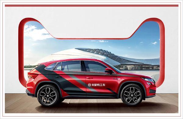斯柯达将坚持SUV产品攻势 持续专注中国市场
