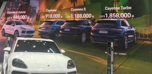 2018广州车展:全新保时捷Cayenne上市 售价91.8万~185.8万