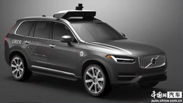 沃尔沃携手百度 合作开发无人驾驶电动汽车