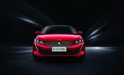 新一代东风标致508L全球首秀 东风标致发布全新品牌中文口号