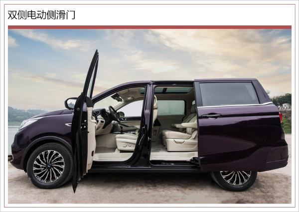 欧尚汽车全新MPV今日正式亮相 将广州车展预售