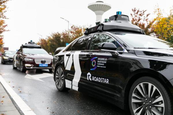 从乌镇怎么去世界互联网大会?乘坐Roadstar无人车