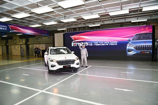 红旗首款纯电动SUV——E-HS3正式启动量产
