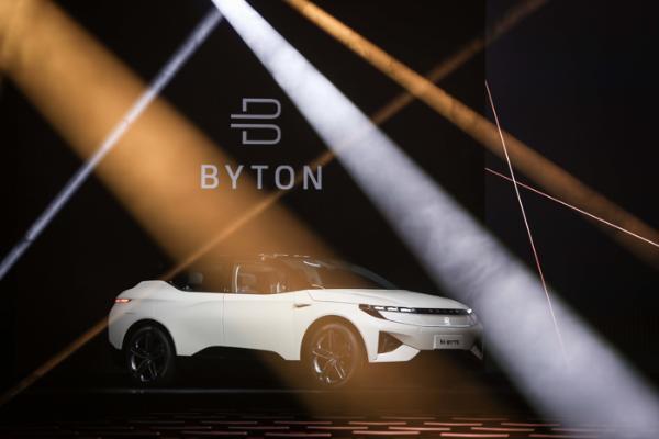 拜腾亮相CES公布M-Byte量产车细节,2019年底正式投产