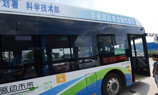 中国科技大学研究团队研发新型铂催化剂 延长昂贵燃料电池的使用寿命
