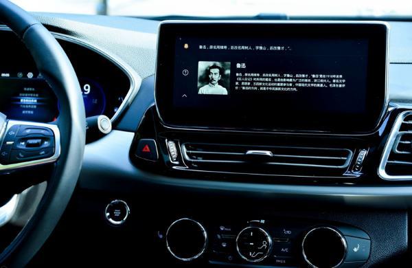 百度车载OS首次搭载EXEED量产车上 更多AI功能全球首发