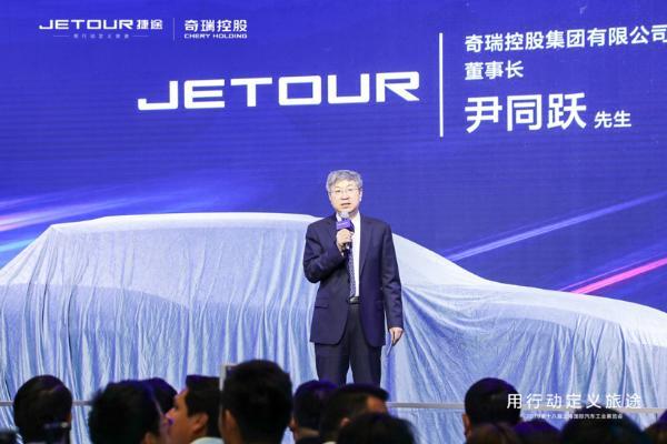 2019上海车展:用行动定义旅途,捷途开启新营销模式