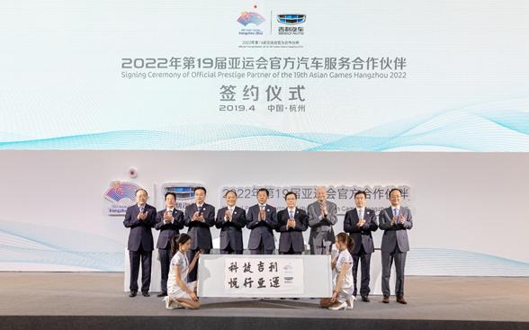 吉利全新概念车PREFACE上海车展全球首发