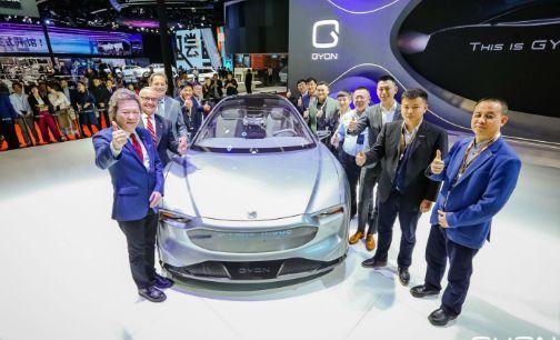 续航超500公里 GYON首款概念车中国首秀