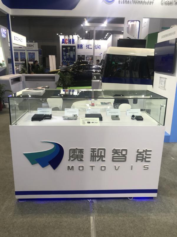 魔视智能自动驾驶和主动安全产品将亮相2019上海车展和第七届上交会CSITF