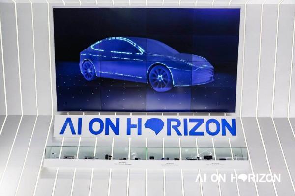汽车产业加速迈向智能化时代 看地平线如何抢滩?