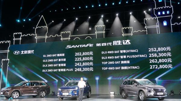 北京现代第四代胜达上市,2025年将推44款新能源车型