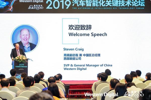 西部数据高级副总裁Steven Craig:汽车智能化推动数据存储需求大增