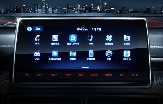 将黑科技进行到底,新一代KX5带你邂逅未来生活