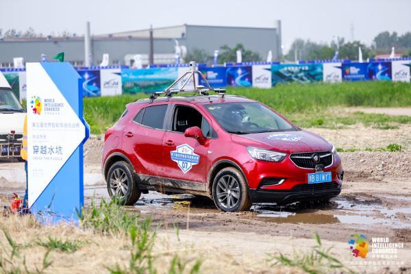 高精度定位上车应用 助力世界智能驾驶挑战赛举行