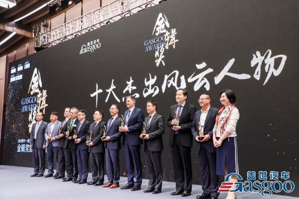 2019上海车展:第二代智能汽车小鹏P7首度亮相