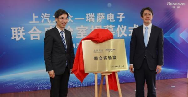 上汽大众合作瑞萨 在上海成立联合实验室研发汽车电子应用