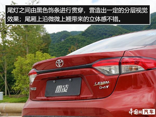 由内而外的换代 试驾广汽丰田全新一代雷凌