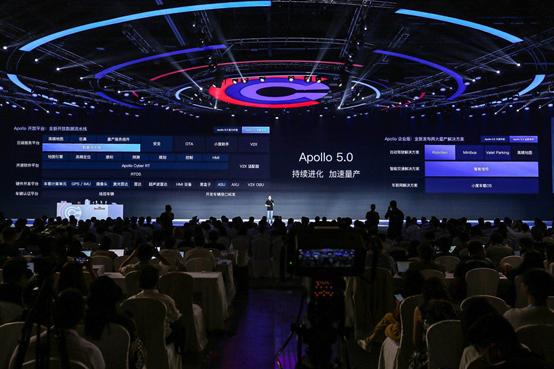 百度Apollo推出中国首个自动驾驶出租车服务Apollo Go