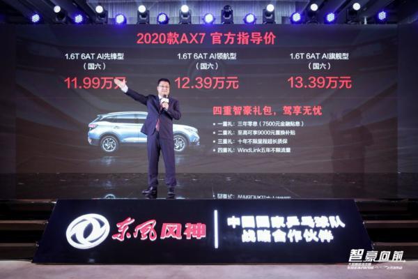 13万元不买就吃亏的自主SUV,2020款AX7与博越Pro怎么选?