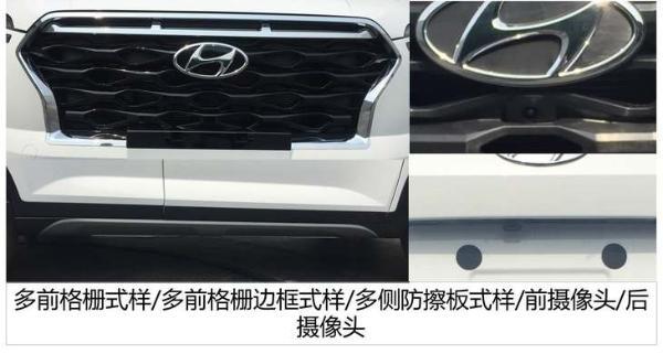北京现代全新ix25搭1.5L引擎 轴距加长20mm/十月份正式上市