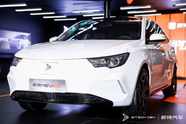 """新特发布""""同创""""品牌 首款A级车MEV100亮相"""